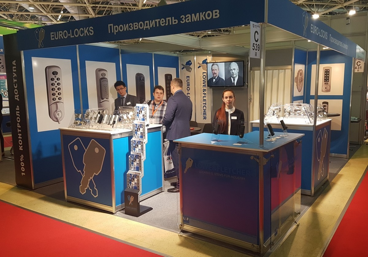 Securika, Moskwa, Expocentre, 20-23 Marca 2018